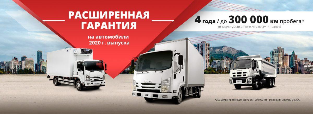 Автосалон москва с пробегом грузовые автомобили автосалон порше москва на кутузовском